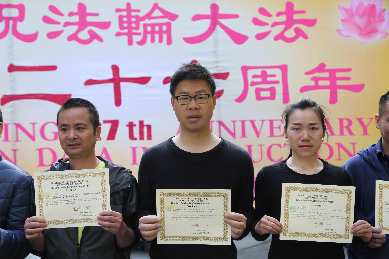 剛來美國的王志龍(中)在5月16日領到退黨證書時非常激動。(施萍/大紀元)