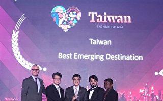 中東旅遊雜誌頒獎 台灣獲選最佳新興旅遊地