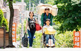 《完美搭档》今在韩上映 登新片预售冠军