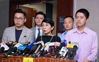 民主派吁港人周六集会 续反修订引渡条例