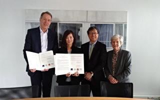 德国第4校 波洪鲁尔大学开设台湾研究讲座