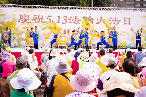一千多名台北部份法輪功學員5月5日在國父紀念館前舉辦活動,歡欣慶祝法輪大法洪傳27周年。圖為新唐人旗鼓隊表演。(陳柏州/大紀元)