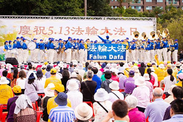 台北部份法輪功學員5月5日在國父紀念館前舉辦活動,歡欣慶祝法輪大法洪傳27周年。圖為天國樂團演出。(陳柏州/大紀元)