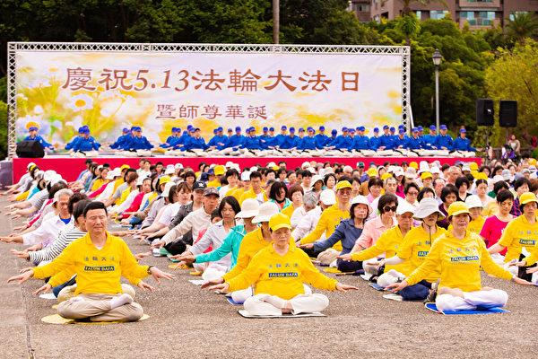 台北部份法輪功學員5月5日在國父紀念館前舉辦活動,歡欣慶祝法輪大法洪傳27周年。圖為法輪功學員演煉功法。(陳柏州/大紀元)