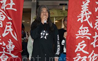 香港高院審理立法會減法定人數覆核案