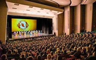 「神韻振奮人心」 愛荷華州首府一票難求