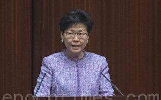 【翻墙必看】局势动荡 北京欲抛弃林郑?