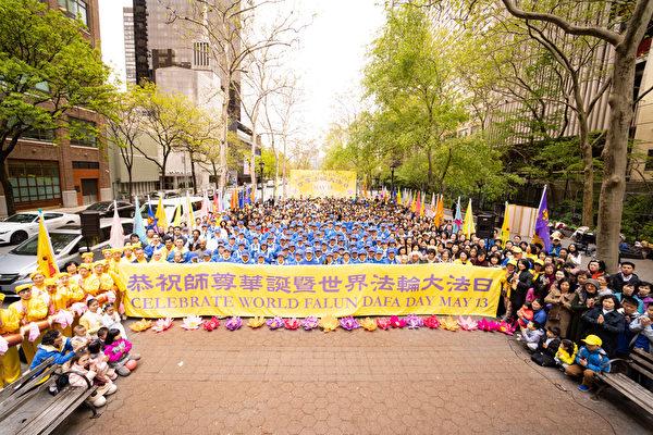 紐約法輪功學員在紐約聯合國廣場合照,恭祝李洪志先生生日快樂。(戴兵/大紀元)