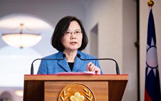 蔡英文:台湾的民主 绝对不是金钱可以收买