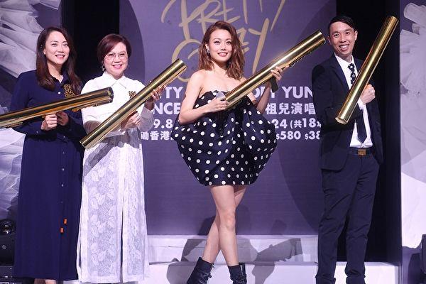 容祖兒今夏開新巡演 紅館18場票迅速完售