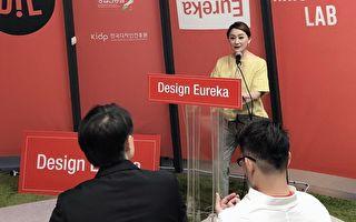 陳亞蘭日前赴首爾大學參訪。