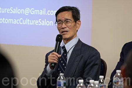 嚴家其曾任中國社會科學院政治學研究所首任所長。(林樂予/大紀元)