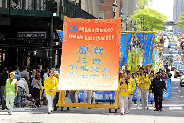 5月16日,來自歐洲、亞洲、南美洲、北美洲、非洲、大洋洲六大洲的部份法輪功修煉者,聚集在紐約曼哈頓,舉行盛大遊行慶祝法輪大法洪傳27周年。(張學慧/大紀元)