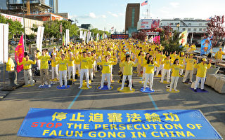 5月16日傍晚,来自纽约上州、美西、美中及德州的法轮大法学员在纽约中领馆前炼功、发正念,并要求中共停止迫害。(张学慧/大纪元)