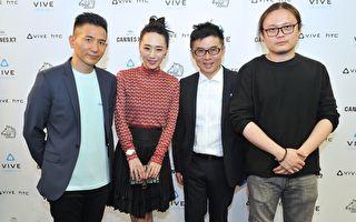 趙德胤導演、吳可熙、HTC VIVE ORIGINALS總經理劉思銘、邱陽導演於5月16日出席VR電影「5x1」坎城首映。