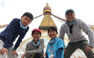 台湾儿少节目访尼泊尔 空气与交通成最大考验
