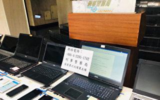 网恋诈财专骗中国女子 台警逮七人送法办