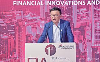 香港虚银Welab:不打价格战 有信心回本
