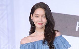 潤娥於生日發行個人特別專輯 展開回憶之旅