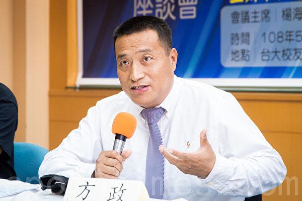 六四學運領袖方政5月23日出席「六四30周年談大陸民運的大轉向大發展且與台灣前途何關?」座談會。(陳柏州/大紀元)
