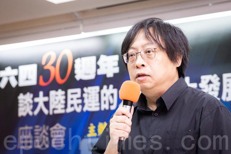 學者:蔡英文見六四親歷者 挺言論自由