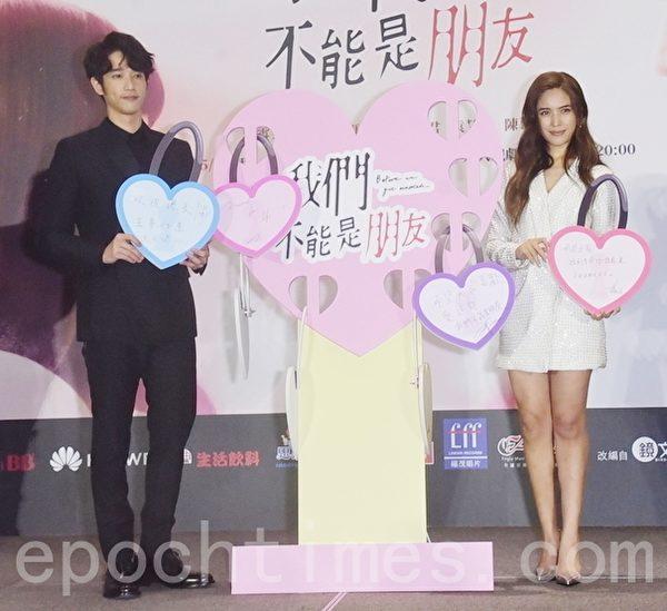 """""""我们不能是朋友""""刘以豪、夏若妍"""