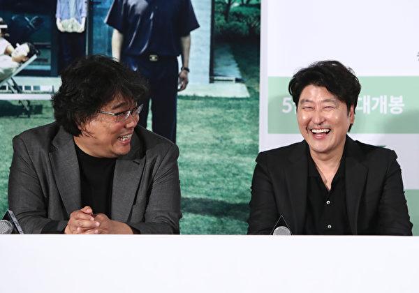 Parasite,Bong Joon-Ho,Song Kang-ho