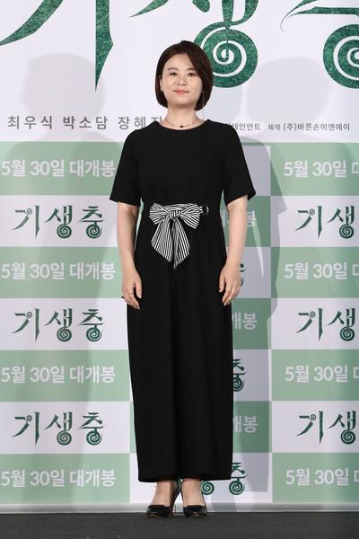Parasite,Chang Hyae-Jin