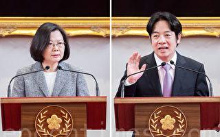 台總統初選 蔡英文賴清德暫定6/8辦政見會
