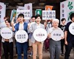 唐浩:貿易戰陷僵局 中共對台灣統戰升級