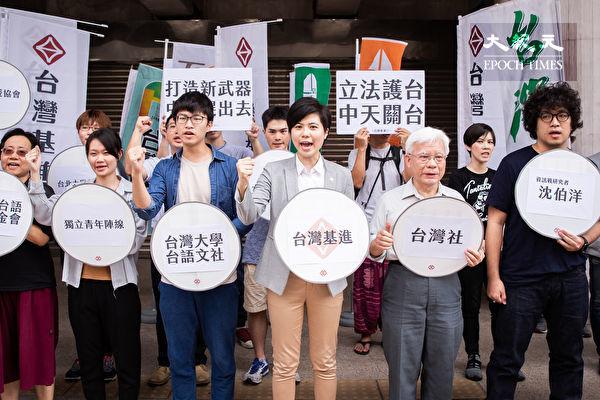 唐浩:贸易战陷僵局 中共对台湾统战升级