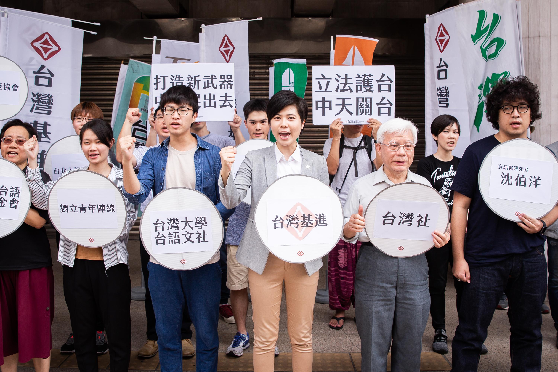 中共對台灣統戰升級 為中美貿易持久戰布局