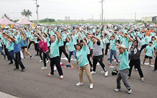 官民健走反毒反暴力 实际行动支持台湾加入WHA