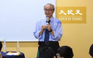 台中正大学举办中共模式危机讲座 场面热络