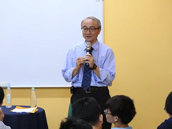 台灣國立中正大學企業管理學系專任副教授艾昌瑞,資料照。 (蔡上海/大紀元)