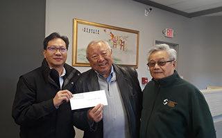 廣教接受司徒福柱保險公司捐款