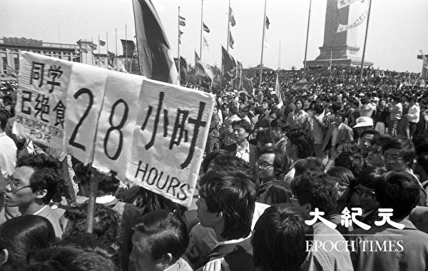 1989年六四前,北京學生在天安門廣場上絕食抗議。(Jian Liu提供)