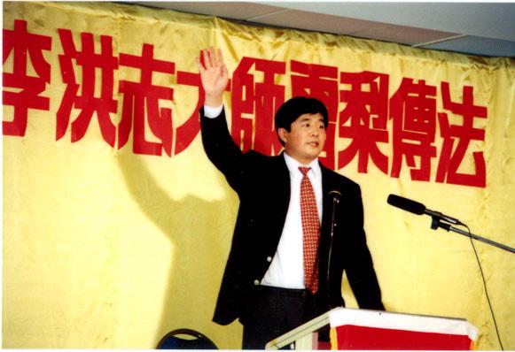 1996年8月3日,法輪功創始人李洪志先生第一次蒞臨澳洲講法。(明慧網)