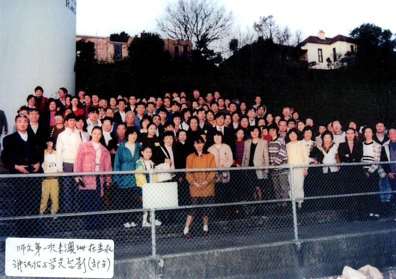 從中國到澳洲 尋道之旅結聖緣