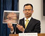 圖為2019年4月25日,湯志衡在「4.25」二十週年美國國會研討會上揭露中共酷刑迫害。(明慧網)