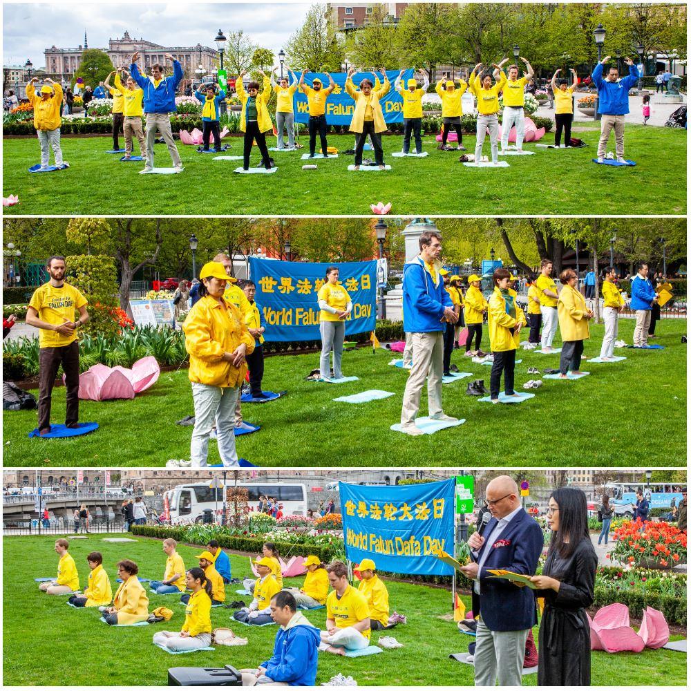 瑞典法輪功學員舉行慶祝活動。(明慧網)