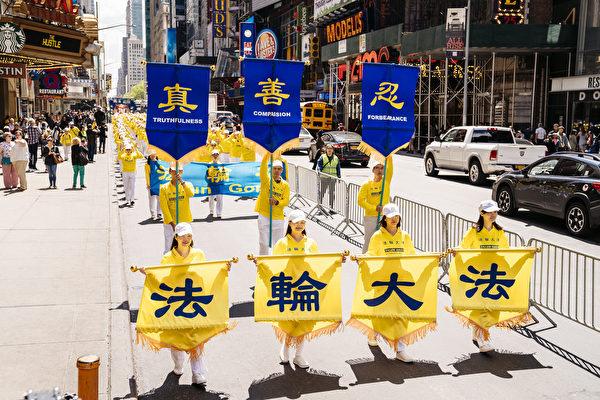 「把善帶給中國人」 西方法輪功學員的心聲