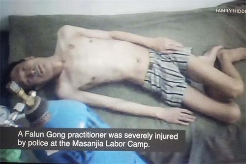 法輪功學員在馬三家勞教所遭受嚴重迫害。(影片截圖)