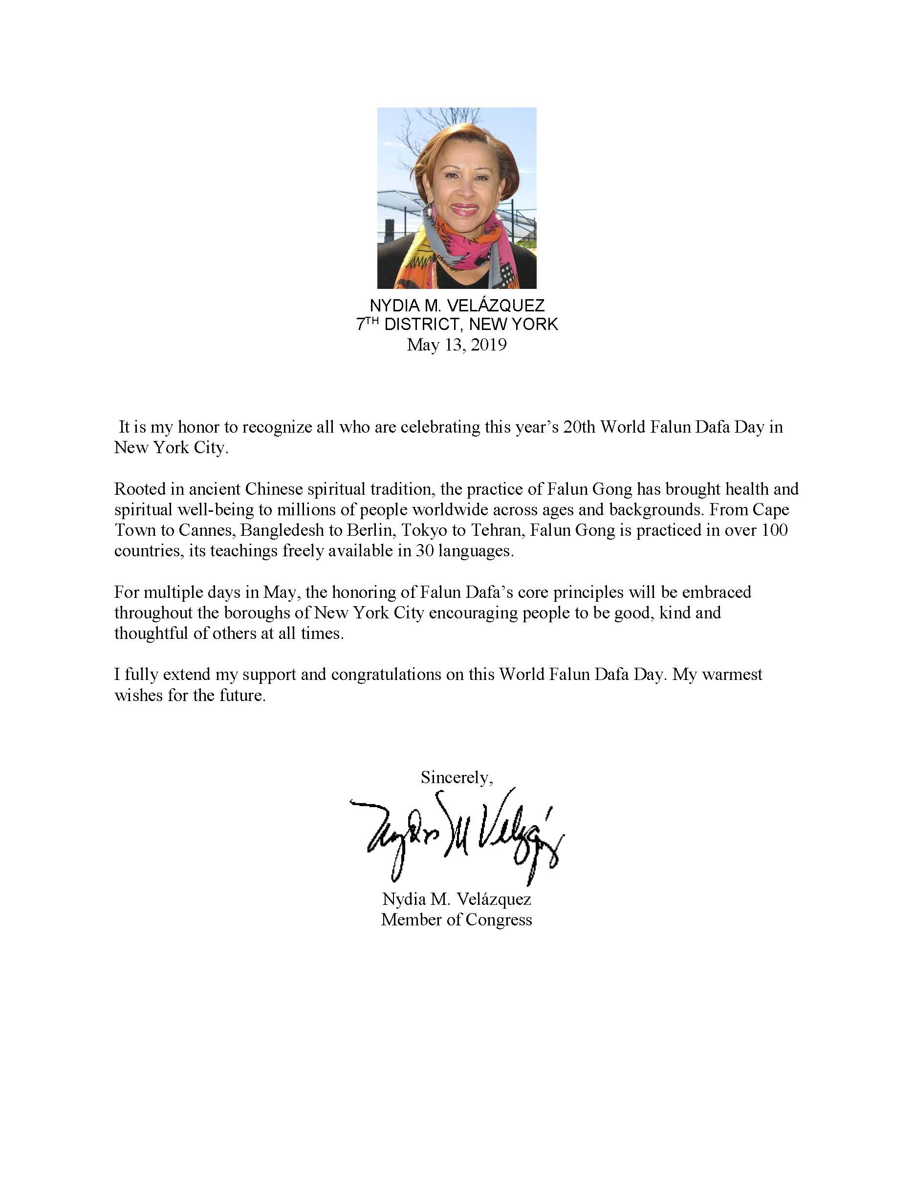 國會議員納迪亞‧委拉斯開茲的賀信。(明慧網)