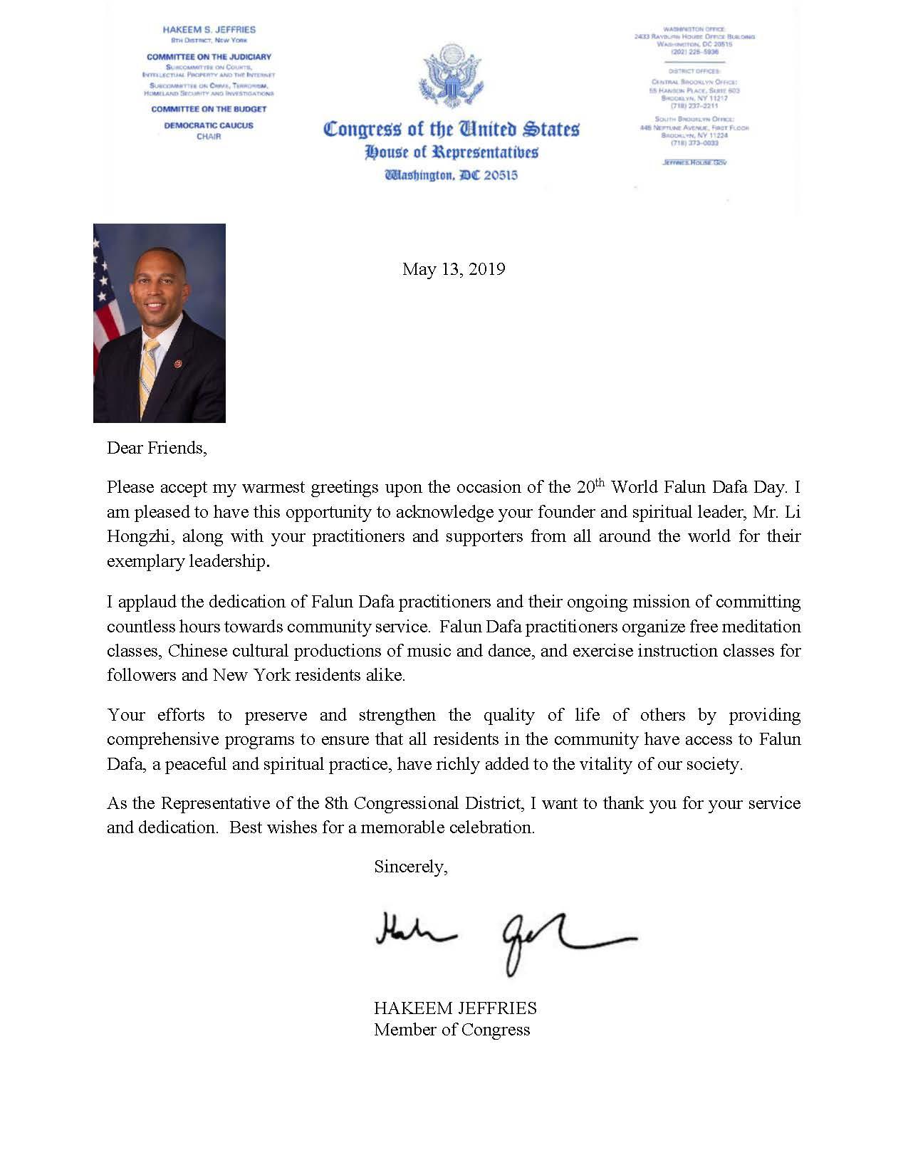 國會議員哈基姆‧傑弗裏斯的賀信。(明慧網)