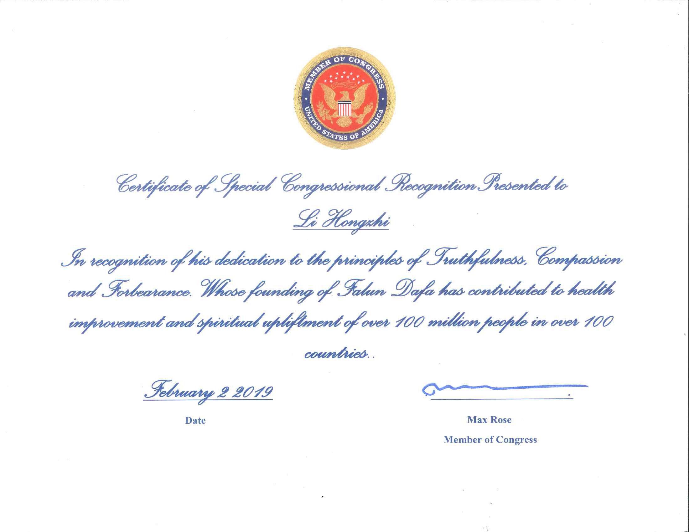 國會議員馬克斯‧羅斯的褒獎。(明慧網)