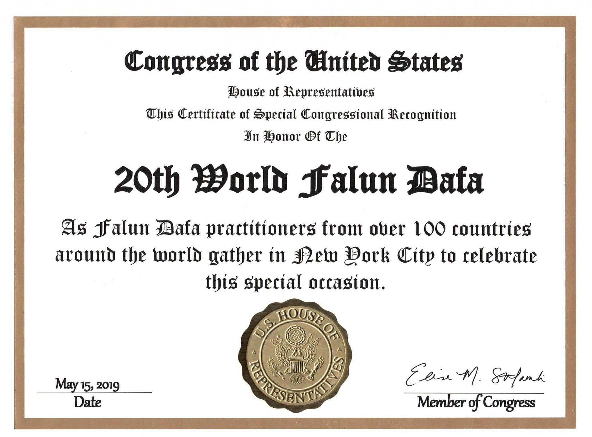 國會議員愛麗絲‧斯特凡尼克的褒獎。(明慧網)