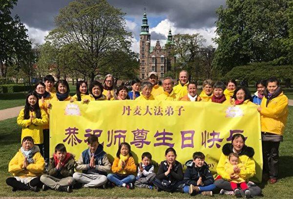 法輪功學員們在國王公園合照:恭賀李洪志先生68歲華誕。(明慧網)