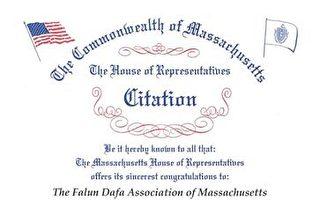 美国麻州众议院颁发褒奖状 祝贺法轮大法日