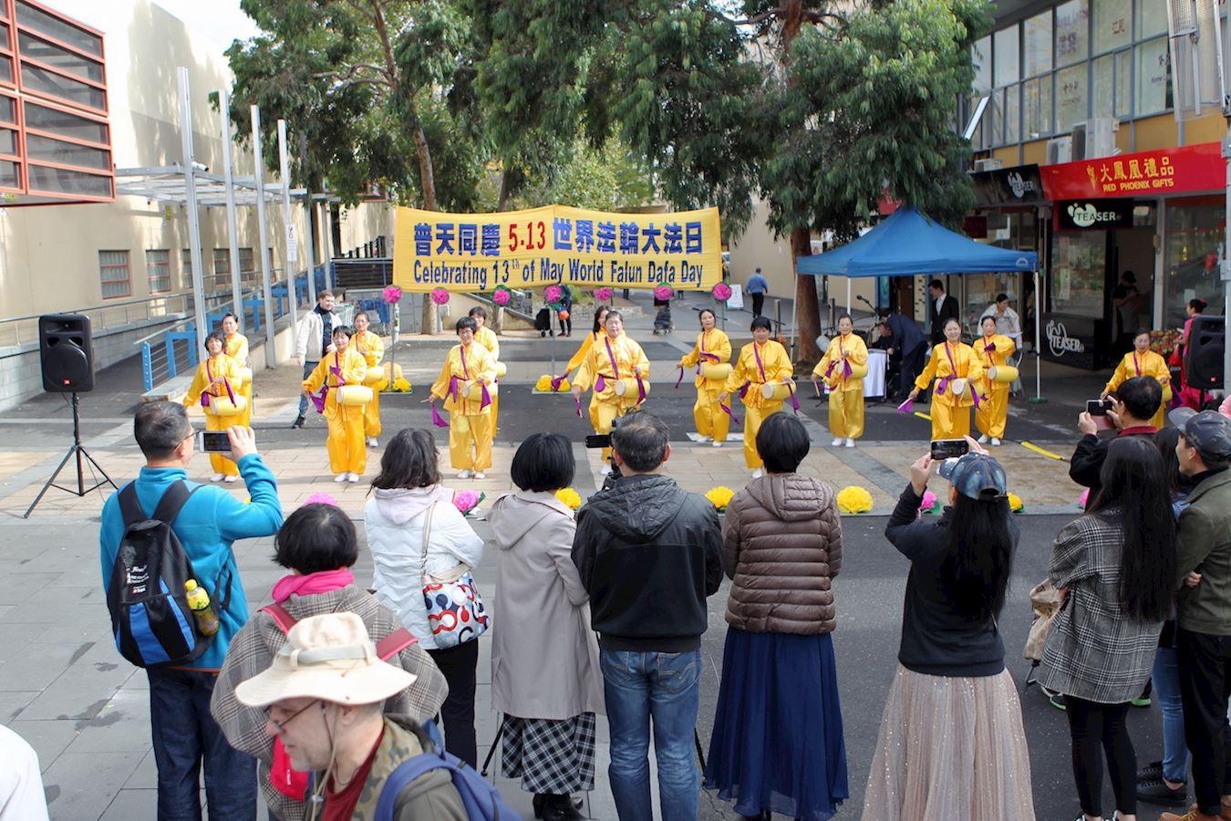 法輪功學員用歌舞等形式舉辦慶祝活動,恭賀「世界法輪大法日」。(明慧網)